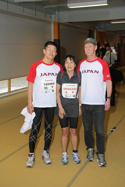 Team Japan & Seppo